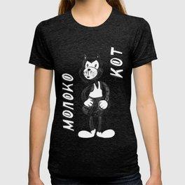 Mikey Mouse Cat Millk T-shirt