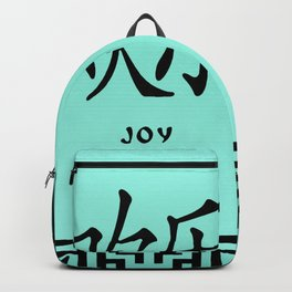 """Symbol """"Joy"""" in Green Chinese Calligraphy Backpack"""