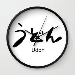 Udon Wall Clock