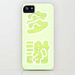 Many thanks iPhone Case