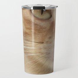 Cat Watching You Travel Mug