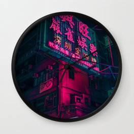 Chinese Neon Lights (Color) Wall Clock