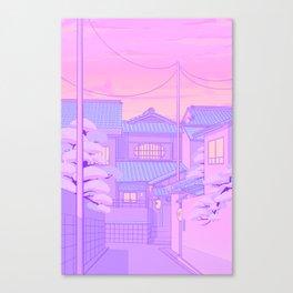 Kyoto Walk Canvas Print
