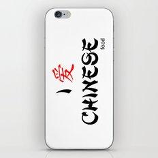 I love Chinese iPhone & iPod Skin