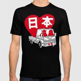 """Love Japan: Truck"" ( 50% of the profits for this design will go to the Japanese Red Cross ) T-shirt"