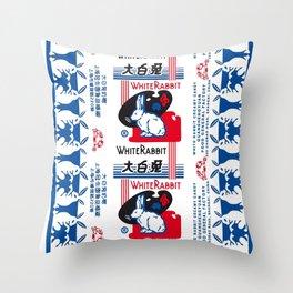 White Rabbit Creamy Candy Throw Pillow