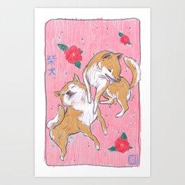 SHIBA INU PLAY Art Print