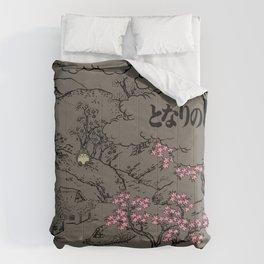 Our Neighbor Comforters