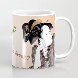 Coffee Break? Coffee Mug