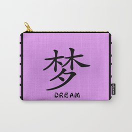 """Symbol """"Dream"""" in Mauve Chinese Calligraphy Carry-All Pouch"""