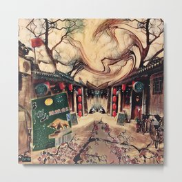 牛栏山白酒 Beijing Trip 2 Metal Print