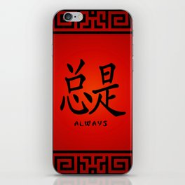 "Symbol ""Always"" in Red Chinese Calligraphy iPhone Skin"