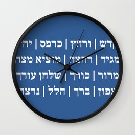 Passover Pesach Seder Order in Hebrew Blue Wall Clock