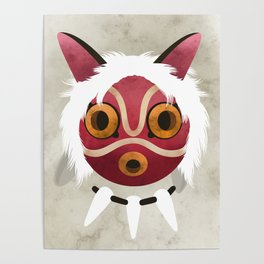 Princess Mononoke's Mask Illustration - Mayazaki, Studio Ghibli Poster