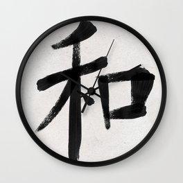 Peace Symbol - Japanese Kanji Wall Clock