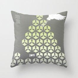Japan earthquake 2011 no.3 Throw Pillow