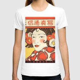 Orange Blossom Geisha T-shirt