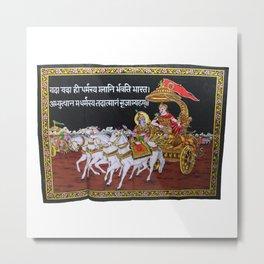 Krishna & Arjuna Mahabharata Wall Hanging Sequin Tapestry  Metal Print