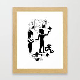 Egyptian Framed Art Print