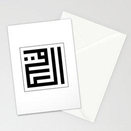 Asmaul Husna - Al-'Aleem - Al-'Aliim Stationery Cards
