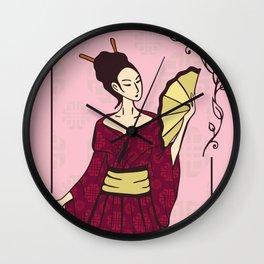 Geisha Japanese Artists Wall Clock