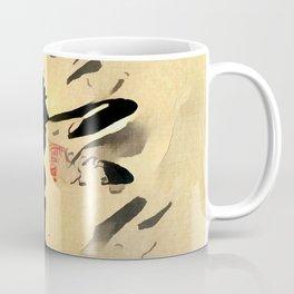 Asian Dragonfly Coffee Mug