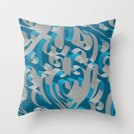 3D Abstract Ornamental Background II Throw Pillow