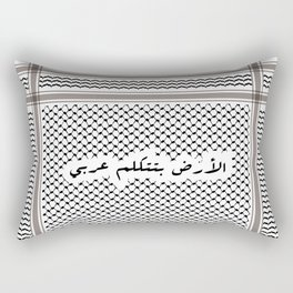 Land Speaks Arabic 3 Rectangular Pillow