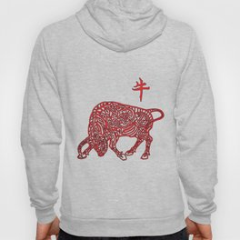 Year of the Ox Hoody
