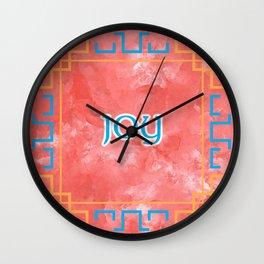 Joy On A Blue Orange Pattern Wall Clock