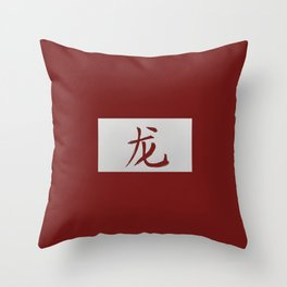 Chinese zodiac sign Dragon red Throw Pillow