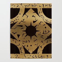 Lament Configuration Side F Poster