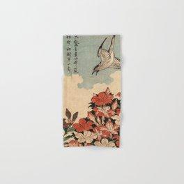 Hokusai Cuckoo and azaleas -hokusai,manga,japan,Katsushika,cuckoo,azaleas,Rhododendron Hand & Bath Towel