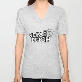 star lord's shirt Unisex V-Neck