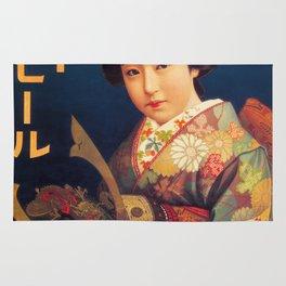 Vintage Japanese Beer Ad - Samurai Kamishimo Rug