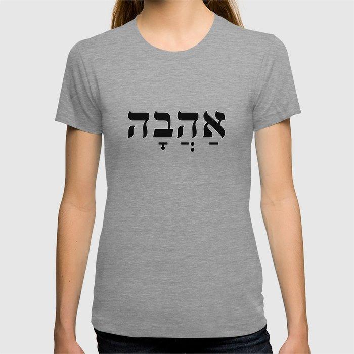 Love ahava T-shirt
