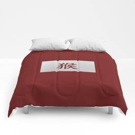 Chinese zodiac sign Monkey red Comforters