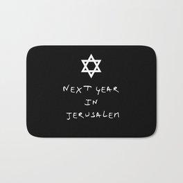 Next year in Jerusalem 5 Bath Mat