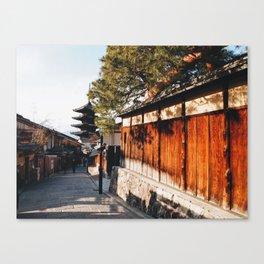 Kyoto Beauty Canvas Print