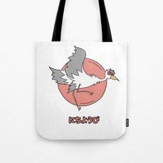 japanese sunday Tote Bag