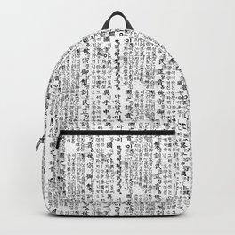 Hun-Min-Jeong-Eum : TM17080 Backpack