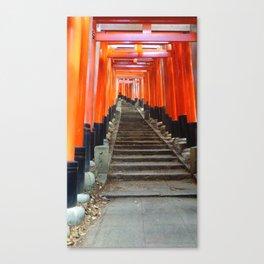 Fushimi Inari Gates Canvas Print