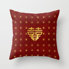 Gold Double Happiness Symbol in heart shape Throw Pillow