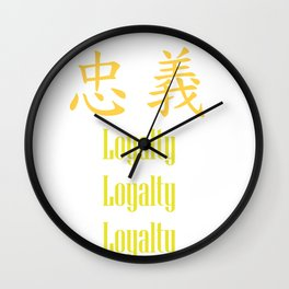 Qualities of the Heart Wall Clock