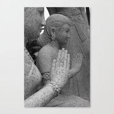 Praying Hands Canvas Print