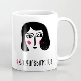 Vulgar Feminist Coffee Mug