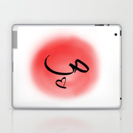 Love2 Laptop & iPad Skin