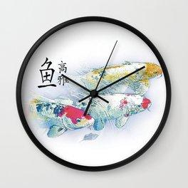 Calligraphy Koi Fish Wall Clock