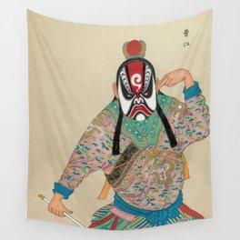 Peking (Beijing) Opera Figure Wall Tapestry
