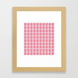 flower garden - Korean alphabet Framed Art Print